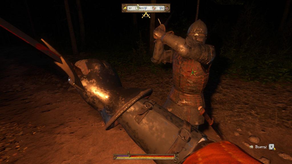 Странствующий-рыцарь-в-Кингдом-Кам