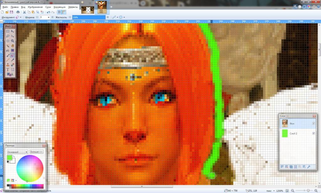Как-сделать-картинку-с-прозрачным-фоном-1