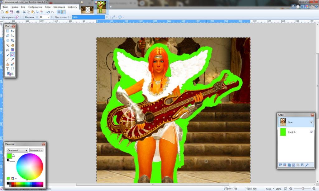 Как-сделать-картинку-с-прозрачным-фоном-2