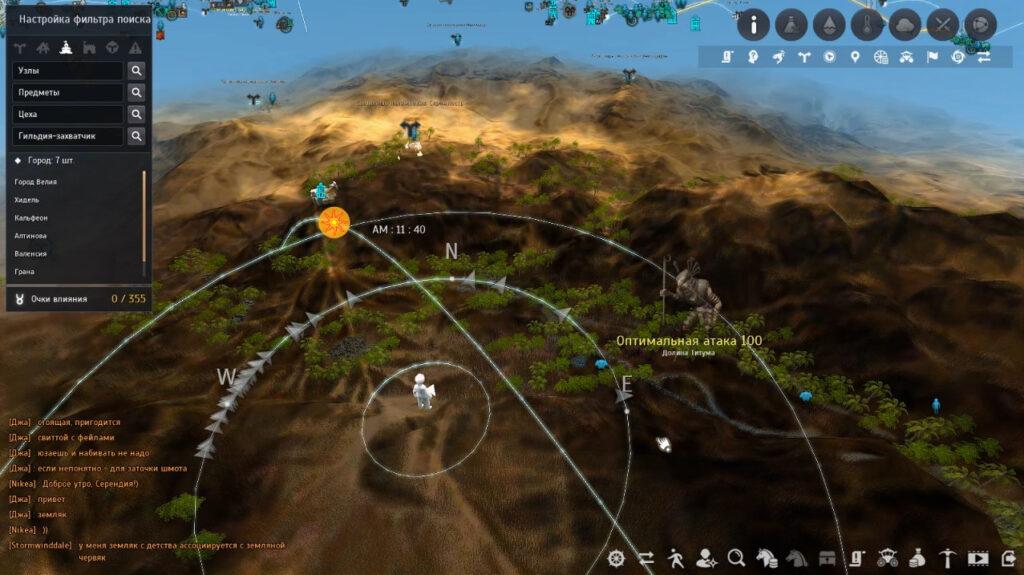 Карта, высеченная в скале