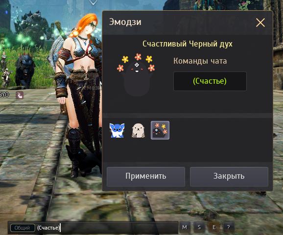 БДО Чат Эмодзи
