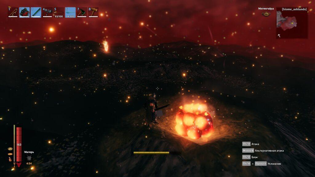 Пепельные земли